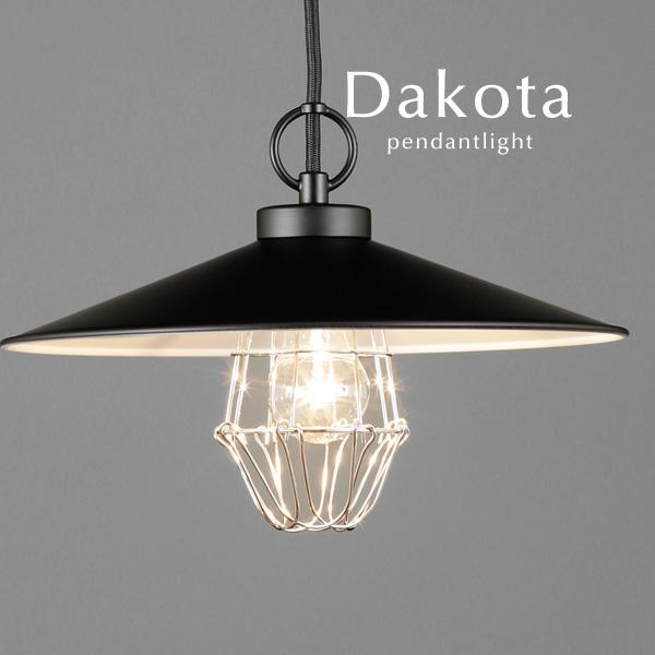 ガード付き ブラック ペンダントライト LED電球【Dakota】カントリー アルミ レトロ 後藤照明 和風 モダン トイレ シンプル 日本製