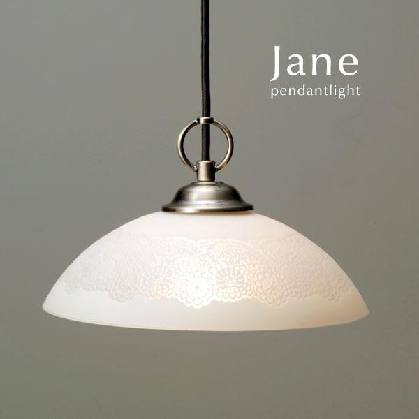 ペンダントライト LED電球【Jane】1灯 ガラス クラシック シンプル カフェ アンティーク レトロ 日本製 ハンドメイド 手作り