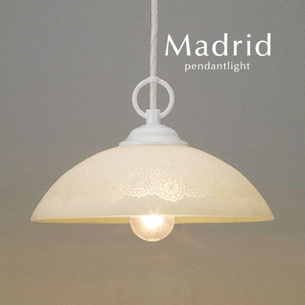 ペンダントライト LED電球【Madrid】1灯 ガラス クラシック シンプル カフェ アンティーク 西洋 日本製 ハンドメイド 手作り
