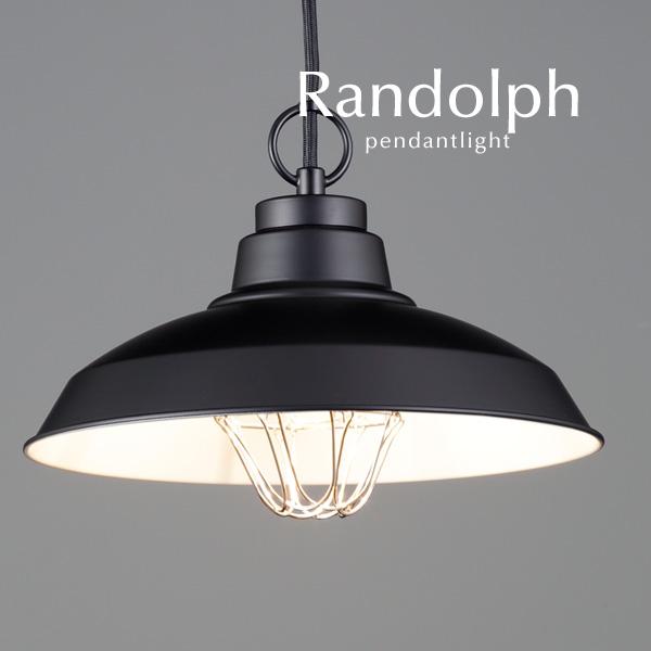 ガード付き ブラック ペンダントライト LED電球【Randolph】カントリー アルミ レトロ 後藤照明 和風 モダン 玄関 シンプル 日本製