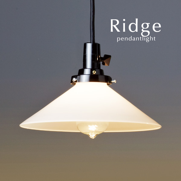 Croix: Pendant Light Glass Retro Goto Lighting Code Simple