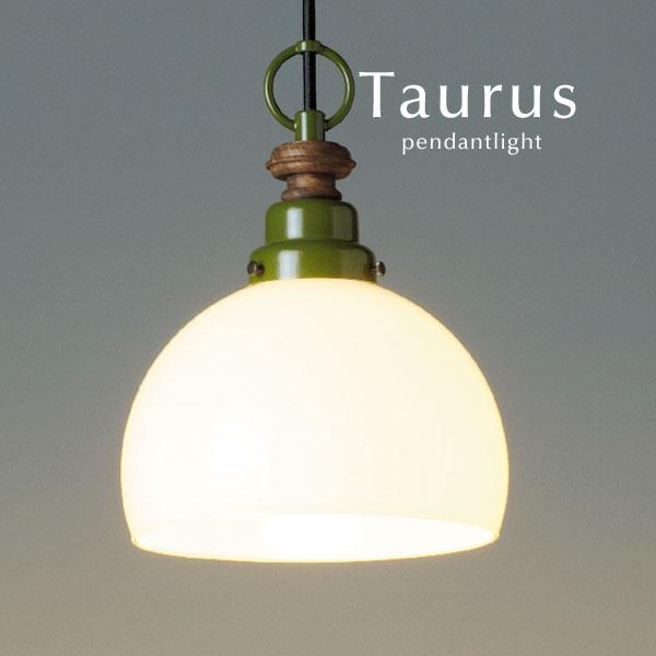 ペンダントライト LED電球【Taurus】ガラス 後藤照明 カントリー ウッド 和風 グリーン レトロ ダイニング コード トイレ キッチン シンプル カフェ 日本製