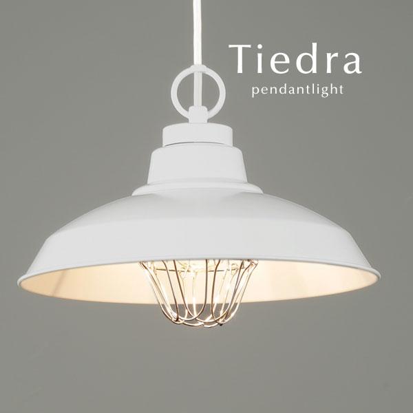 ガード付き ホワイト ペンダントライト LED電球【Tiedra】キッチン 北欧 カントリー アルミ レトロ ダイニング 後藤照明 リビング シンプル 日本製