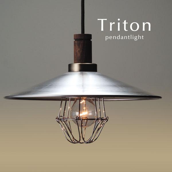 ガード付き アルミシェード ペンダントライト LED電球【Triton】レトロ 洋風 ダイニング 後藤照明 シンプル 日本製 和風
