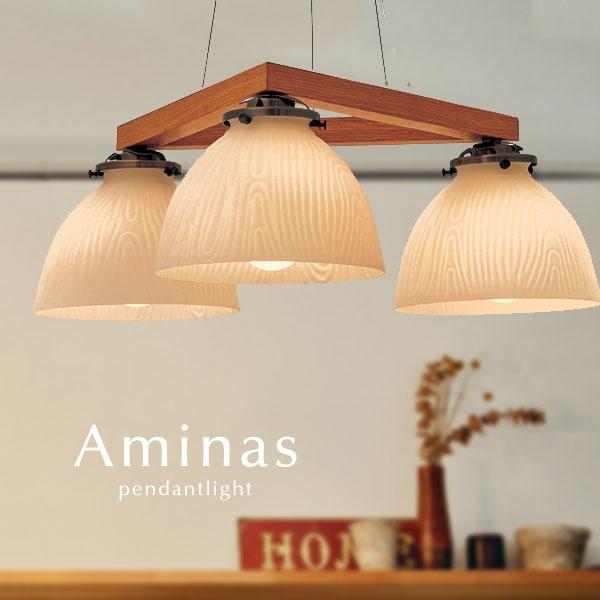 ペンダントライト ガラス【Aminas】3灯 木製 照明 和風 LED電球 インテリア シンプル おしゃれ カントリー ナチュラル カフェ
