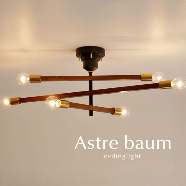 シーリングライト【Astre-baum/ブラック】6灯 LED電球 木製 おしゃれ アンティーク フレンチ シンプル カフェ ダイニング デザイン 照明器具