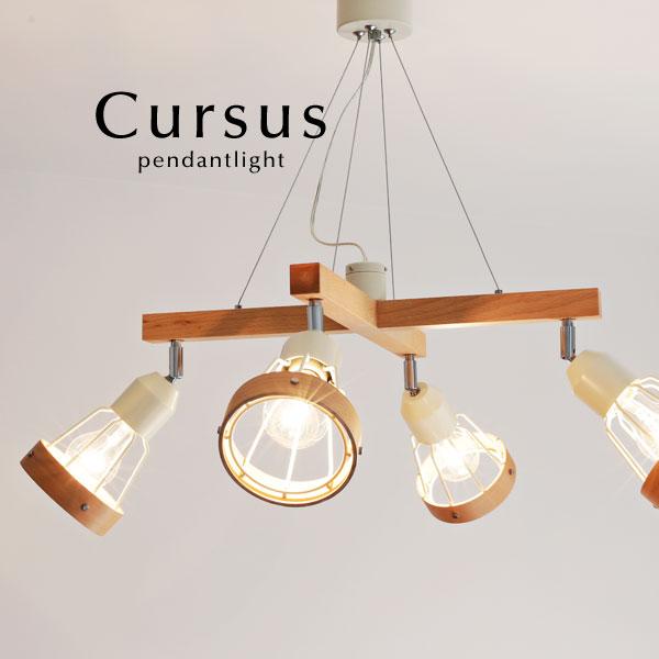 ペンダントライト LED【Cursus/ホワイト】4灯 木製 北欧 照明 LED電球 ダイニング おしゃれ シンプル カフェ