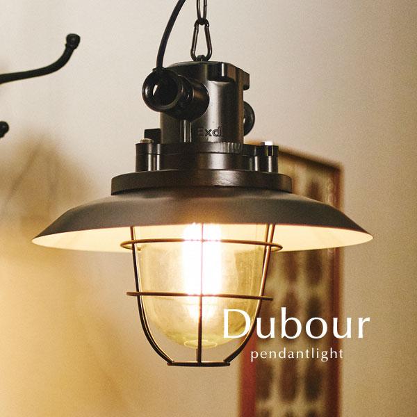 ペンダントライト【Dubour/ブラック】1灯 LED キッチン 店舗 工場 カフェ ガラス 照明 レトロ ダイニング