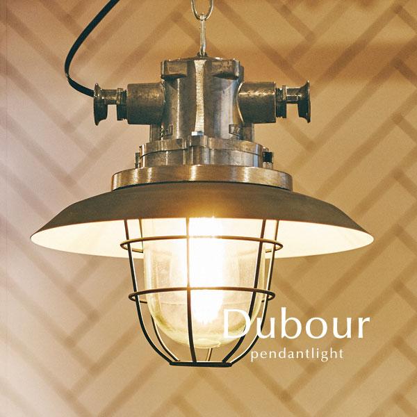 ペンダントライト【Dubour/グレー】1灯 LED電球 書斎 工場 カフェ ガラス 照明 レトロ ビンテージ 倉庫