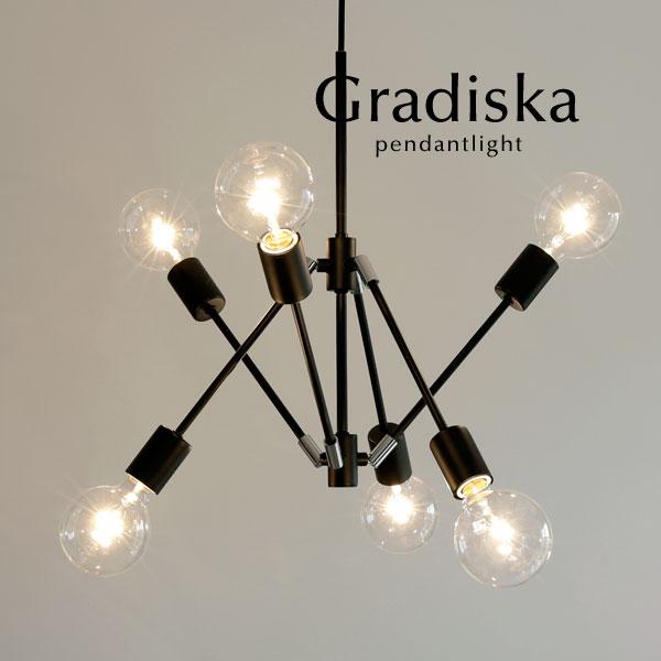 ペンダントライト【Gradiska/ブラック】6灯 アンティーク ミッドセンチュリー 売れ筋 デザイナーズ リビング レトロ デザイン照明