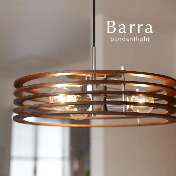 ペンダントライト LED電球【Barra】3灯 ミッドセンチュリー 北欧 木製 照明 西海岸 天然木 おしゃれ カフェ