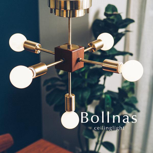 シーリングライト【Bollnas】5灯 ゴールド ミッドセンチュリー 木製 カフェ デザイン 照明 北欧 レトロ モダン