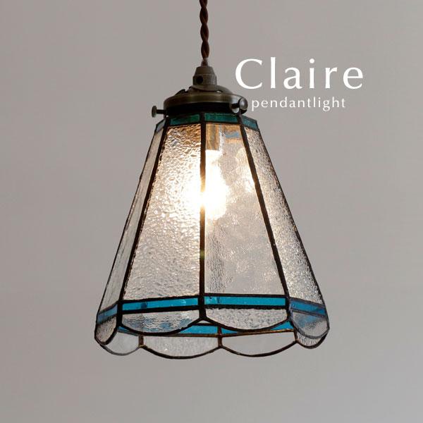 ペンダントライト ステンドグラス【Claire/ブルー】1灯 LED電球 ガラス クラシック レトロ 照明 トイレ 玄関