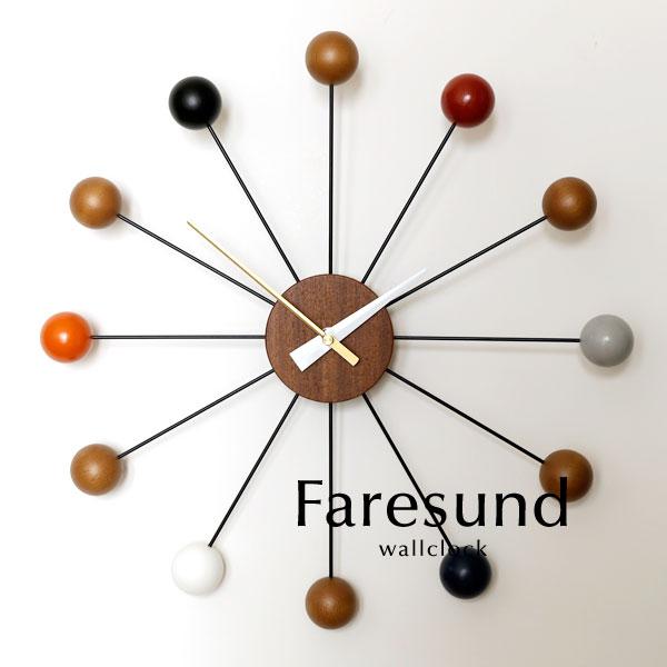 ウォールクロック【Faresund】ミッドセンチュリー 木製 ウッド アナログ とけい 北欧 掛け時計 壁掛け おしゃれ レトロ ポップ