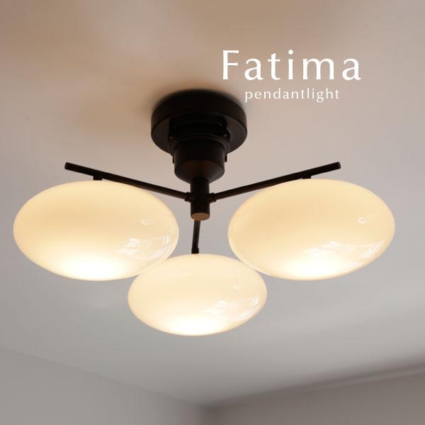 シーリングライト【Fatima】3灯 LED電球 おしゃれ ガラス アンティーク レトロ モダン ダイニング デザイン 照明器具 昭和 大正