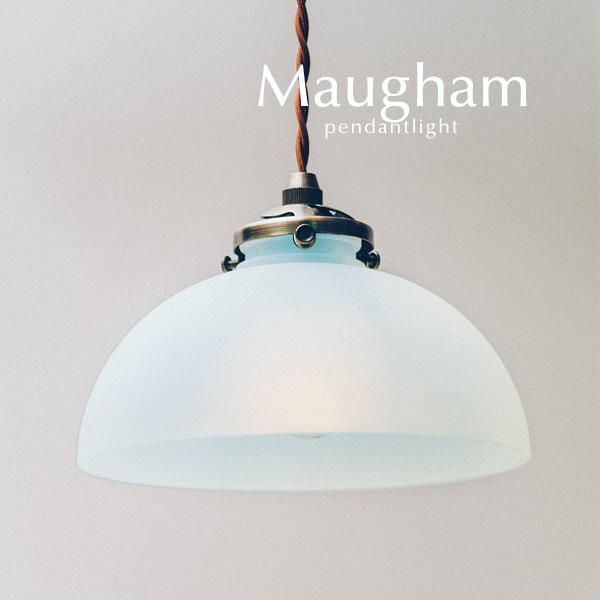 ペンダントライト LED電球【Maugham】1灯 ブルー ガラス マリン 西海岸 リゾート カフェ トイレ かわいい シンプル 照明