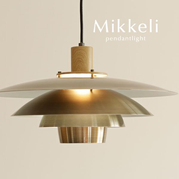 ペンダントライト LED電球【Mikkeli】北欧 ビンテージ ゴールド デザイン 1灯 木目調 間接照明 ダイニング シンプル カフェ モダン おしゃれ