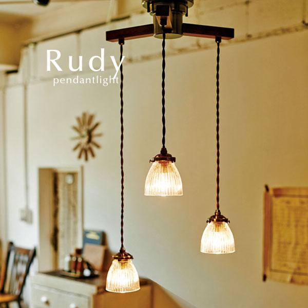 ペンダントライト【Rudy】LED電球 ガラス 吊り ダイニング おしゃれ 照明 モダン シンプル