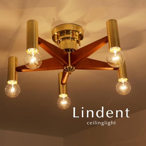 シーリングライト LED電球【Lindent】5灯 ゴールド おしゃれ シンプル 木製 リビング デザイン 照明 モダン