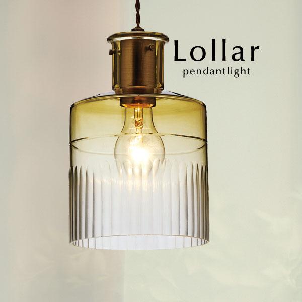 ペンダントライト LED電球【Lollar/アンバー】1灯 ガラス 和風 切子 レトロ シンプル キッチン 照明 トイレ 玄関 廊下 洗面所