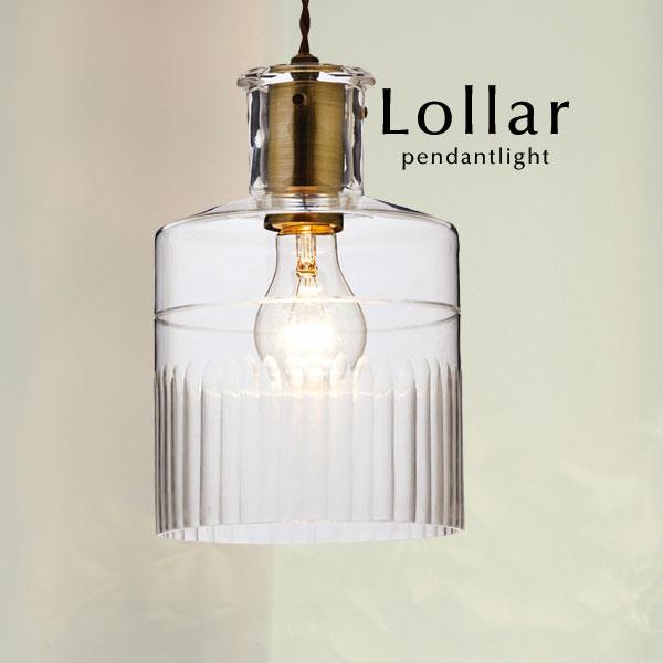 ペンダントライト LED電球【Lollar/クリア】1灯 ガラス 和風 切子 レトロ シンプル キッチン 照明 トイレ 玄関 廊下 洗面所