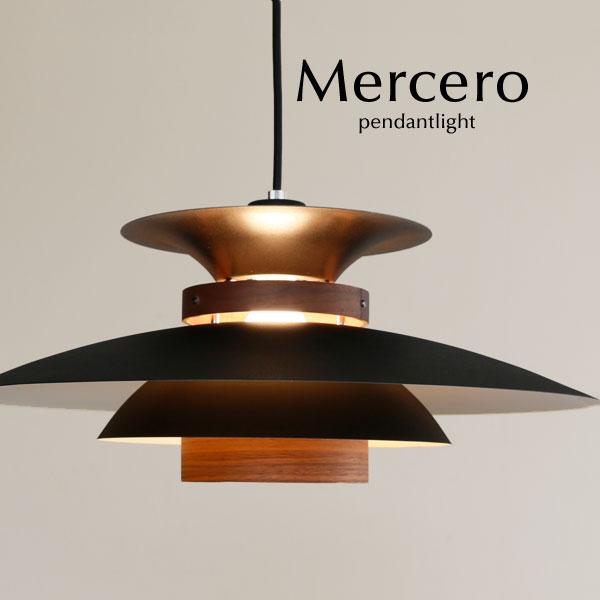 ペンダントライト LED 北欧【Mercero/ブラック】1灯 ウォールナット 間接照明 寝室 照明 ダイニング キッチン デザイン 木製 シンプル カフェ