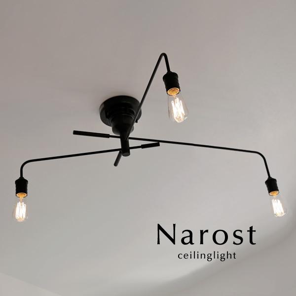 シーリングライト【Narost】3灯 ブラック おしゃれ アンティーク フレンチ シンプル カフェ ダイニング デザイン 照明器具 レトロ
