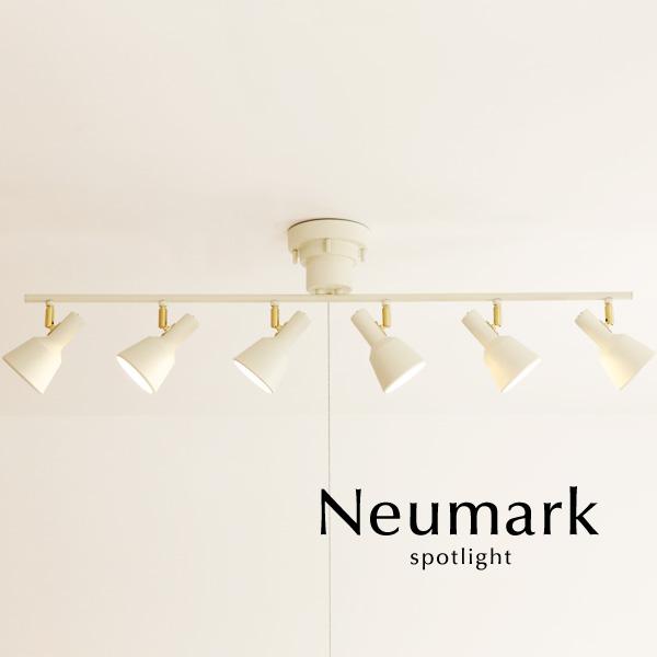 スポットライト【Neumark/ホワイト】6灯 LED電球 おしゃれ シーリングライト リビング シンプル カフェ 照明 北欧 モダン