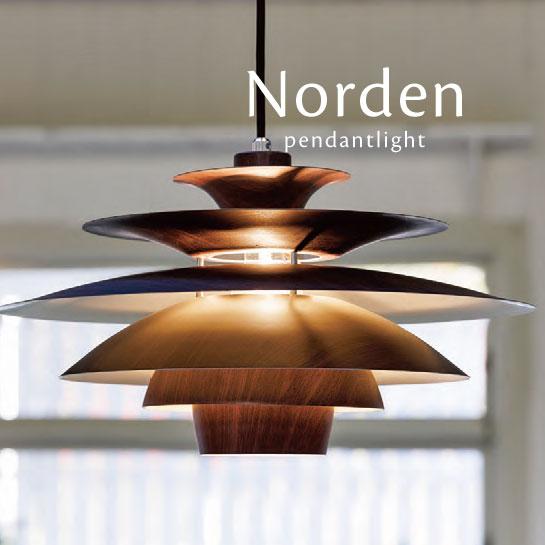 北欧デザインペンダントライト LED電球【Norden/ブラウン】1灯 木目調 間接照明 ダイニング コード デザイナーズ照明 シンプル カフェ モダン おしゃれ