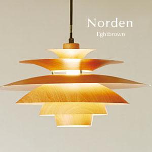 北欧デザインペンダントライト LED電球【Norden/ライトブラウン】1灯 木目調 間接照明 ダイニング 西海岸 シンプル カフェ モダン おしゃれ