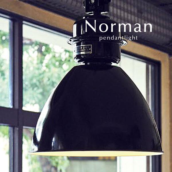 ペンダントライト【Norman/ブラック】1灯 LED キッチン ダイニング ビッグ 巨大 北欧 カフェ 大きい 大きめ 照明 レトロ 店舗
