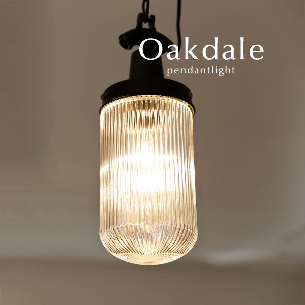 ペンダントライト LED【Oakdale/クリア】1灯 吹き抜け ランプ 店舗 工場 ガラス 照明 レトロ ヴィンテージ