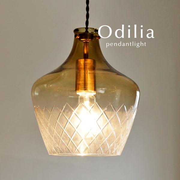 ペンダントライト LED電球【Odilia/アンバー】1灯 ガラス 和風 切子 レトロ シンプル キッチン 照明 トイレ 玄関 廊下 洗面所