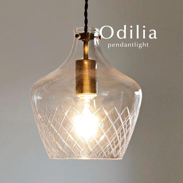 ペンダントライト LED電球【Odilia/クリア】1灯 ガラス 和風 切子 レトロ シンプル カフェ 照明 トイレ 玄関 廊下 洗面所