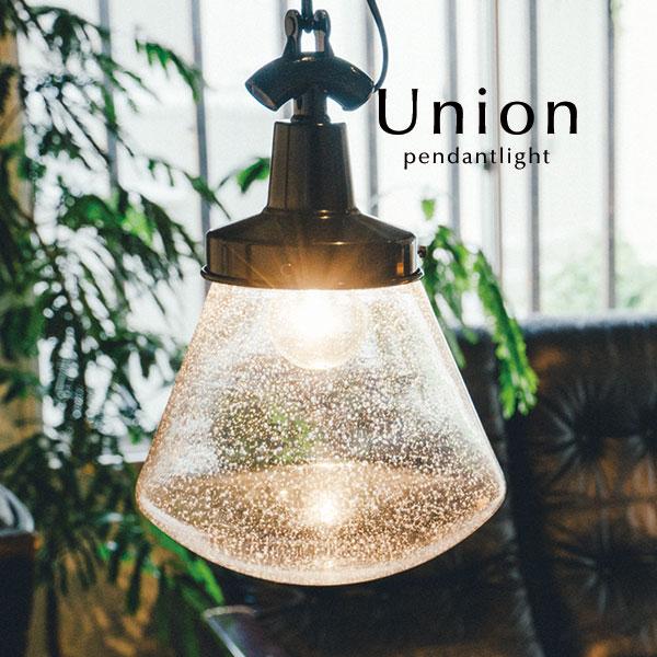 ペンダントライト LED【Union/バブル】1灯 おしゃれ マリン 店舗 工場 ガラス 照明 レトロ ヴィンテージ