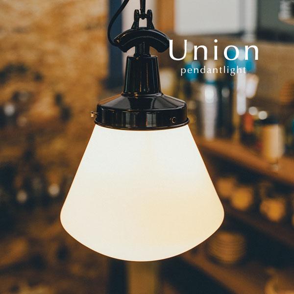 ペンダントライト LED電球【Union/ホワイト】1灯 キッチン 店舗 工場 ガラス 照明器具 レトロ ヴィンテージ