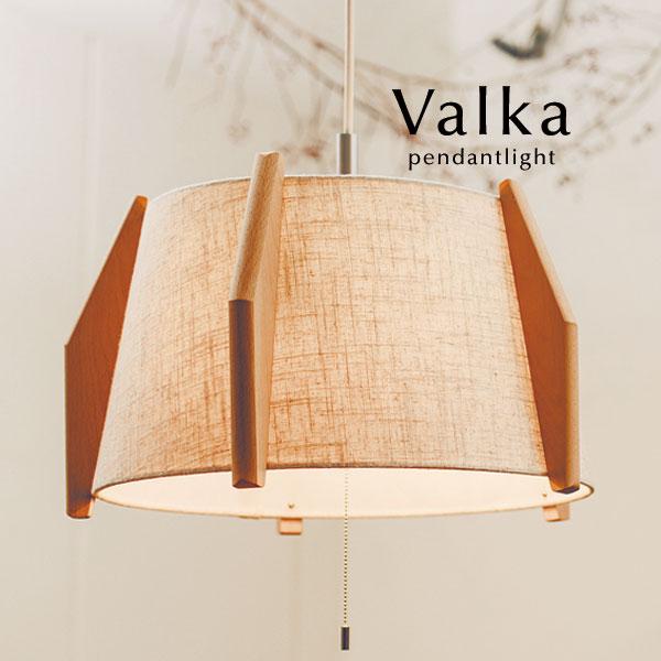 ペンダントライト【Valka】2灯 ファブリック 布 北欧 LED電球 スイッチ 照明 ダイニング 木製 シンプル カフェ