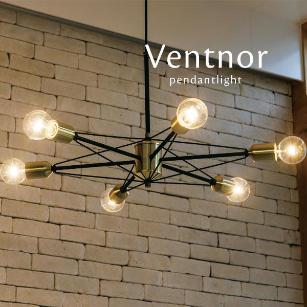 ペンダントライト【Ventnor】6灯 ブラック アンティーク ミッドセンチュリー リビング レトロ 照明