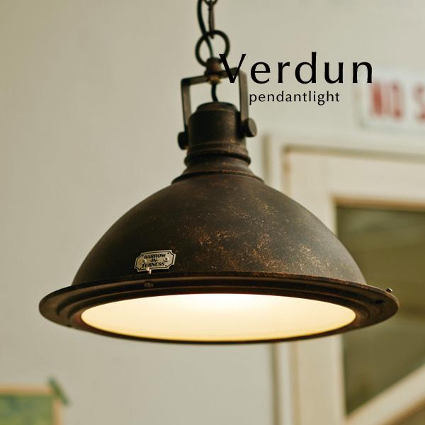 ペンダントライト【Verdun】1灯 アルミ ビンテージ キッチン アンティーク 照明 レトロ ダイニング ガレージ系 カフェ