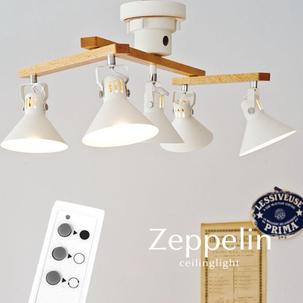 シーリングライト リモコン【Zeppelin/ホワイト】5灯 直付け スポットライト 木製 レール シンプル カフェ デザイン 照明 北欧 モダン