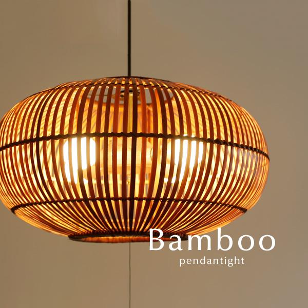 LED ペンダントライト【Bamboo】4灯 ダイニング 和室 リビング バンブー アジアン 和風 リゾート エスニック ハンドメイド 手作り 自然素材