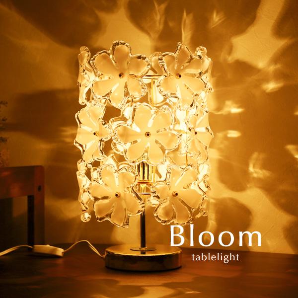 テーブルライト【Bloom】1灯 子供 シンプル カフェ スイッチ 洋風 クラシック 南欧 卓上 照明 テーブルランプ レトロ