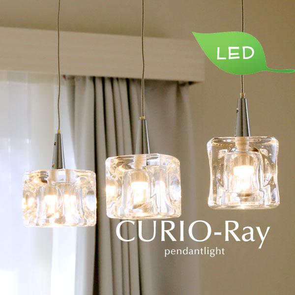 LEDペンダントライト【CURIO-Ray】3灯 ガラス コード シンプル おしゃれ LED電球 ダイニング スタイリッシュ モダン ナチュラル系 キッチン 照明 北欧
