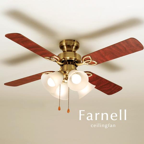 シーリングファン ライト【Farnell/ブラウン】4灯 シャンデリア 照明 木目 オシャレ 北欧 ウッド 木製 簡易 取り付け カントリー カフェ
