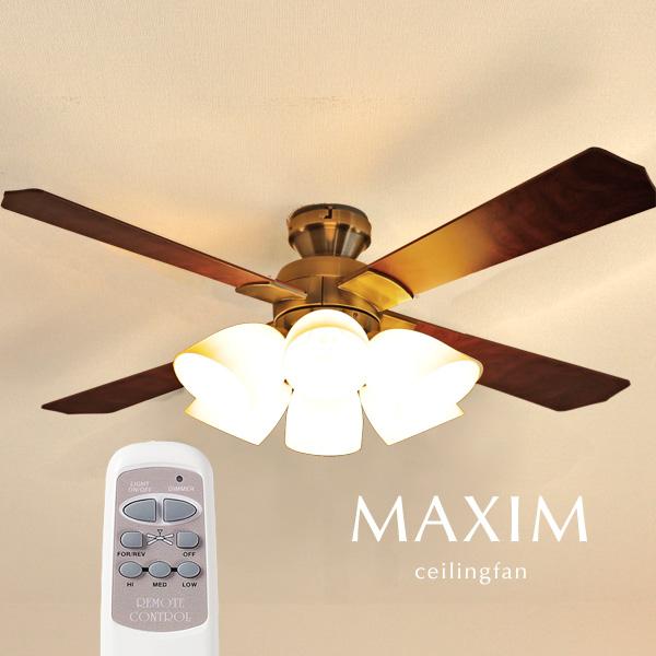 シーリングファンライト リモコン【Maxim/ブラウン】6灯 おしゃれ カフェ 照明 木目調 広め リビング 明るい 簡易 取り付け 回転