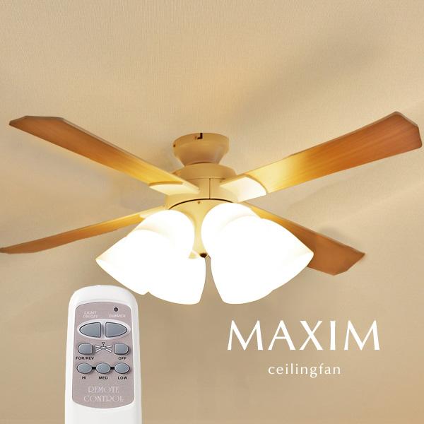シーリングファンライト リモコン【Maxim/ナチュラル】6灯 おしゃれ カフェ 照明 木目調 広め リビング 明るい 簡易 取り付け 回転