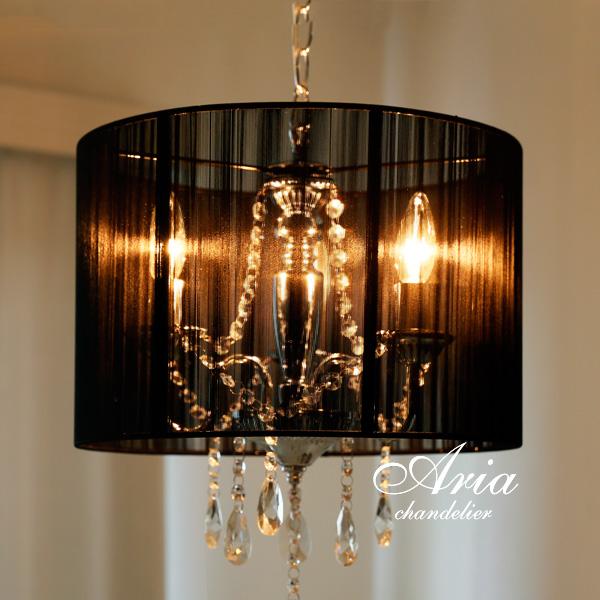シャンデリア LED【Aria/ブラック】3灯 ファブリック 布製 アンティーク クラシック クラシカル 北欧 シンプル カフェ モダン ラグジュアリー