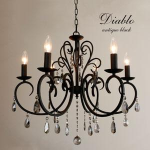 シャンデリア LED【Diablo】6灯 ブラック アンティーク クラシック クラシカル シンプル カフェ ラグジュアリー 西洋 バロック 黒色 ガラス
