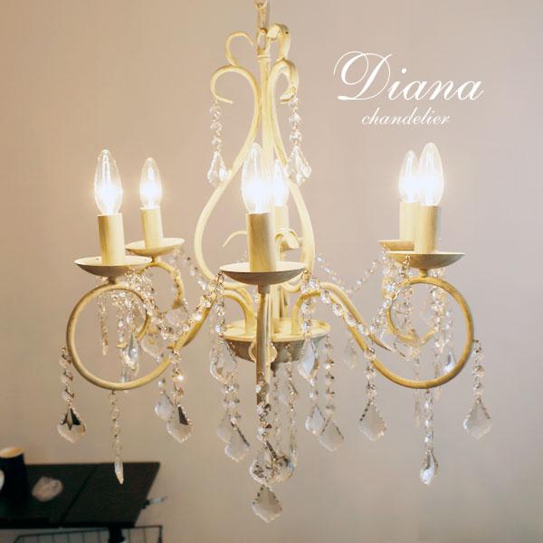 シャンデリア LED【Diana】6灯 アンティークホワイト ロートアイアン クラシック シンプル カフェ フレンチ 西洋 洋風 ヨーロピアン