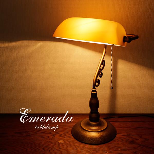 アンティーク テーブルランプ【Emerada/オレンジ】1灯 バンカーズ ランプ ガラス クラシック 書斎 テーブルライト レトロ デスクライト